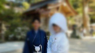 婚活パーティーでご縁そして結婚式